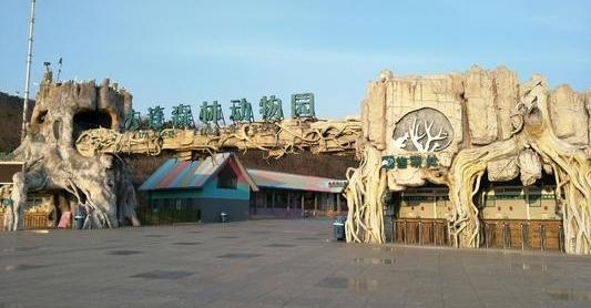 大连森林动物园蟒蛇馆
