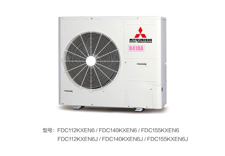 变频多联中央空调