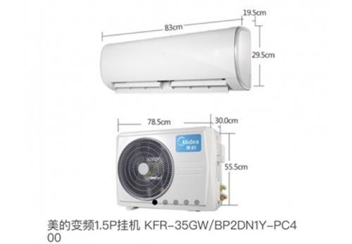 大连中央空调系统